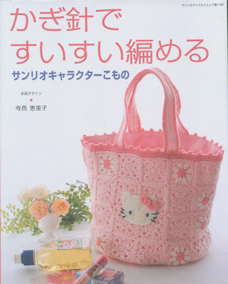 Descargar Revista Hello Kitty 1