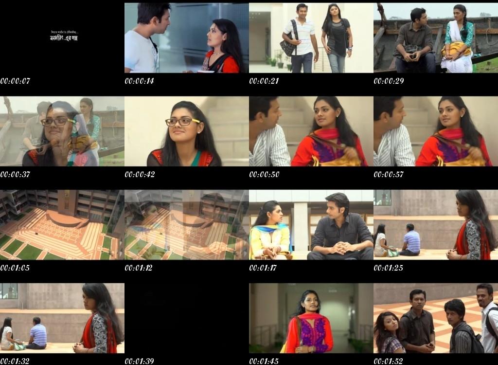 Megher Pore – Tahsan – UnreLeaseD Bangla Video Song