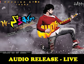 Manchu Manoj's Mr Nokia Audio Release – LIVE