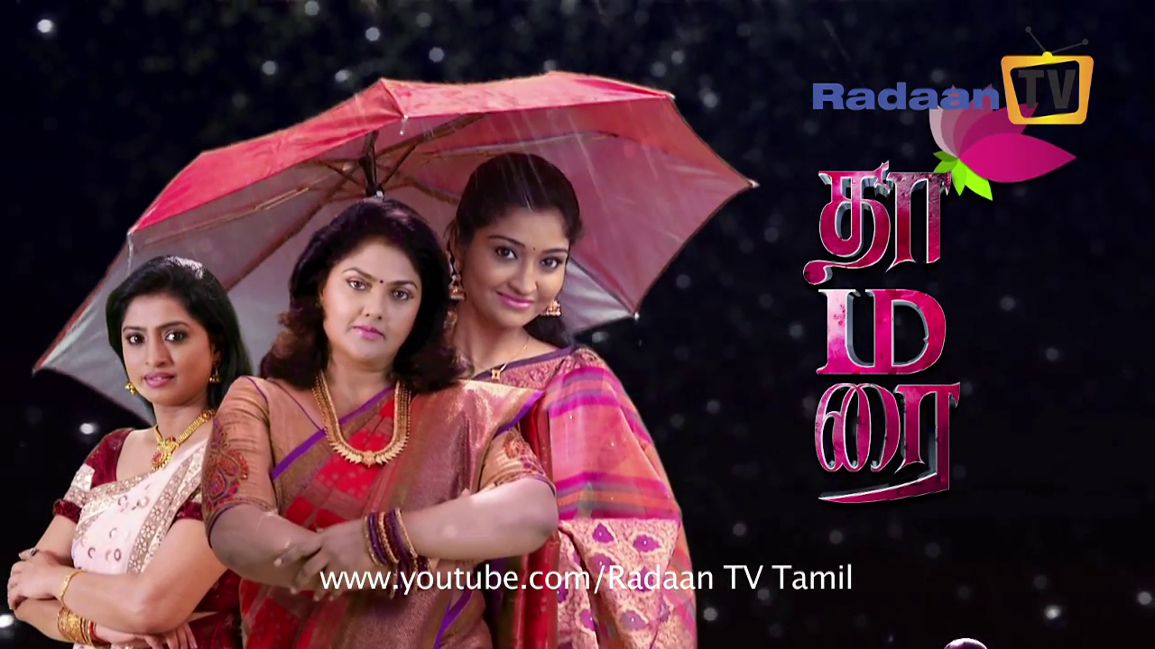 Veera episode 118 / D and b trailers