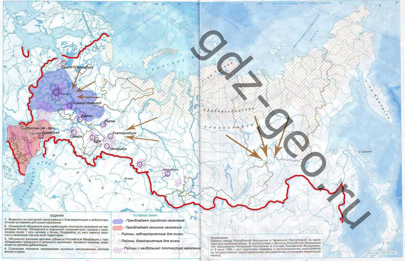 Гдз по географии 10 класс контурная карта