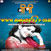 BP (Balak Palak) (2012) ~ 192kbps (All Tracks)