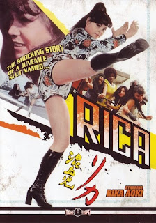 Rika the Mixed-Blood Girl (1972)