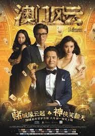 xem phim Thần Bài 2014: Đổ Thành Phong Vân