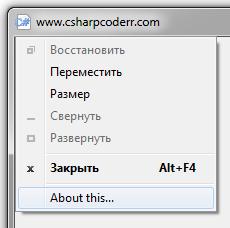 Class form menu item где прописываются классы