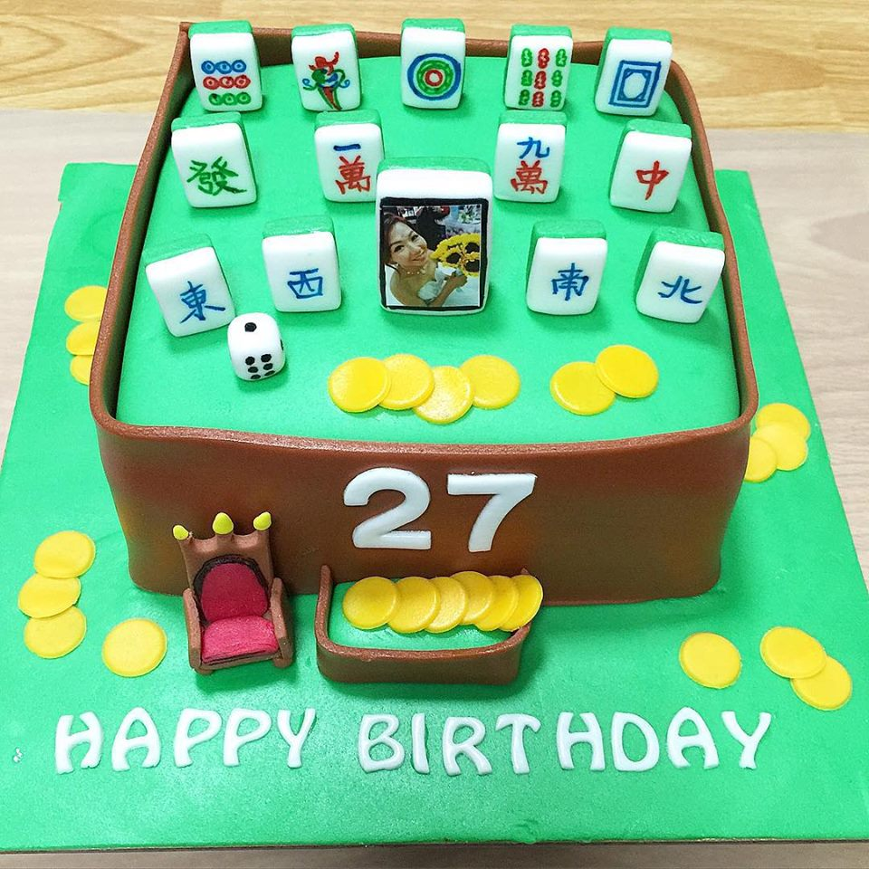 Mahjong 13 Wonders Cake With A Picture Sherbakes