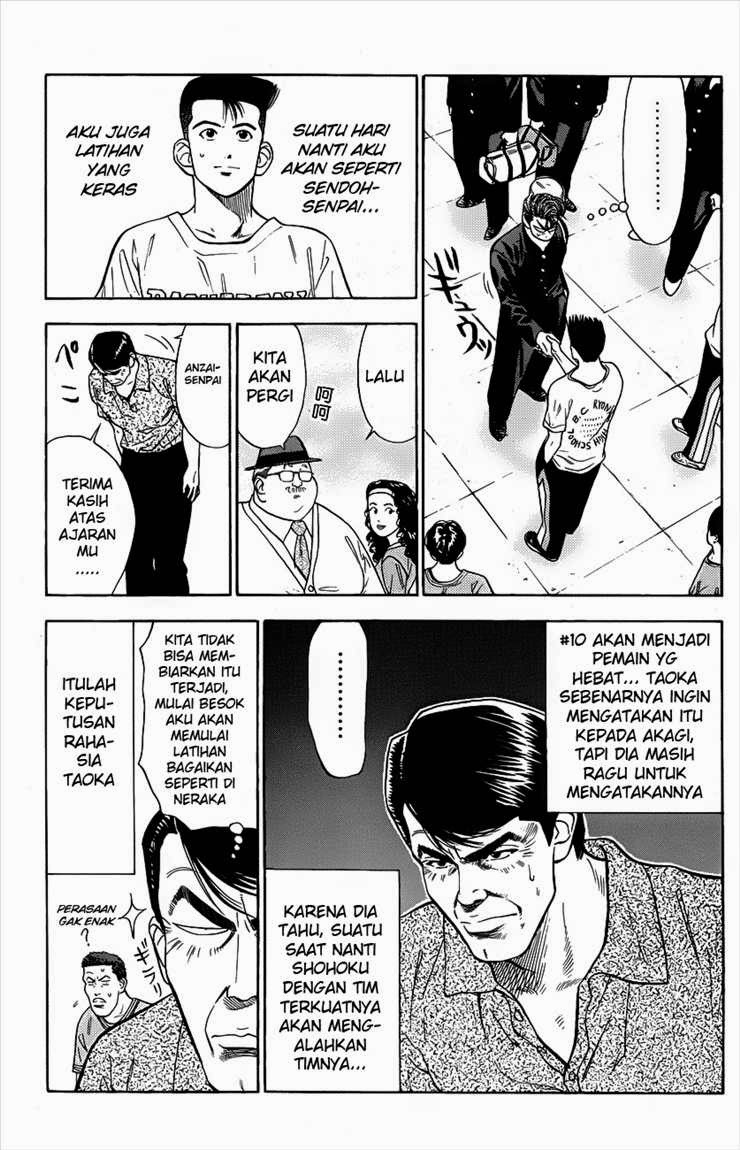 Komik slam dunk 048 - chapter 48 49 Indonesia slam dunk 048 - chapter 48 Terbaru 18|Baca Manga Komik Indonesia|