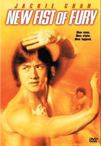 New Fists Of Fury 1976 Dual Audio Hindi Bluray Movie Download