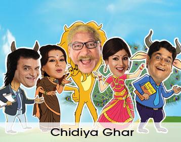 Chidiya Ghar Special Comedy Show