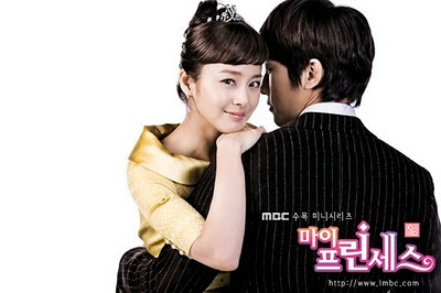 My Princess (Korean Drama 2011)