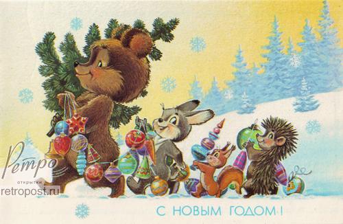 23 февраля открытки зарубина