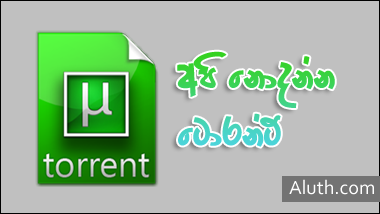 http://www.aluth.com/2015/11/learn-about-torrents.html