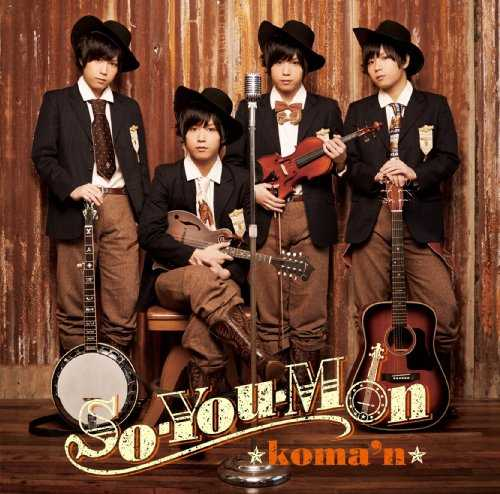 [MUSIC] koma'n – So-You-Mon (2015.03.18/MP3/RAR)