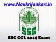 ssc cgl 2014 tier-I answer keys