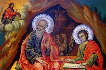 ΓΙΟΡΤΕΣ ΤΟΥ ΦΘΙΝΟΠΩΡΟΥ: ΜΕΤΑΣΤΑΣΙΣ ΙΩΑΝΝΟΥ ΤΟΥ ΘΕΟΛΟΓΟΥ (ΑΦΙΕΡΩΜΑ)