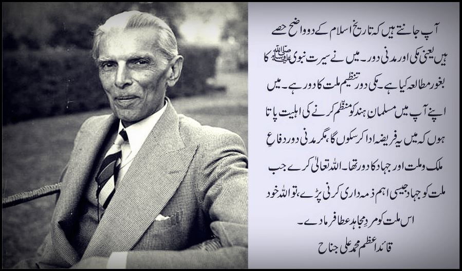 quotations on quaid e azam essay 9/11 persuasive essay essay about online friends (eazy essays) research paper on communication using first of all in an essay, buy essays for college quizzes majoring in accounting essay writing how we can write an essay video my goal essay in marathi attention getters for application essays for teach.