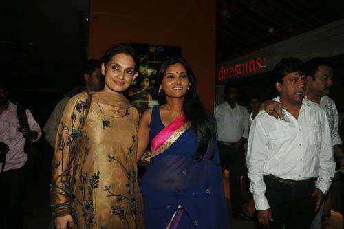 Stars at DHAG Marathi Movie Premiere Show