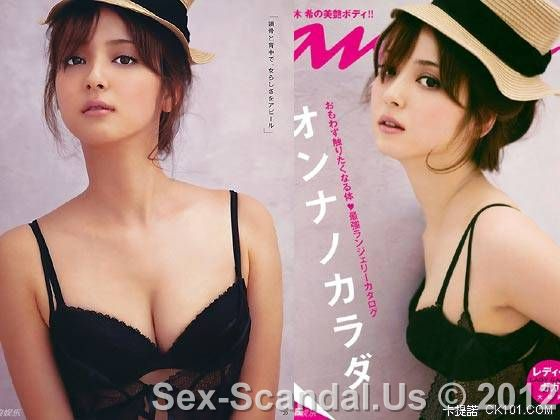 Nozomi sasaki hot naked photos download, Taiwan Cele-brity Sex Scandal, Sex-Scandal.Us, hot sex scandal, nude girls, hot girls, Best Girl, Singapore Scandal, Korean Scandal, Japan Scandal