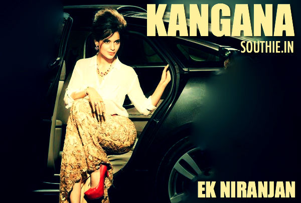 Kangana Ranaut is two time national award winning actress. She was introduced in south by Puri Jagannadh. Puri Jagannadh, heroines, Puri Jagannadh, kangana Ranaut, Loafer, Disha Patani, Chiru 150,