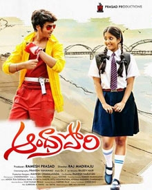 Watch Andhra Pori (2015) DVDScr Telugu Full Movie Watch Online Free Download