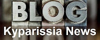 Kyparissia News Blog