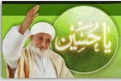 Al Dai-Ajal, Sayedna Mohammad Burhanuddin Saheb (RA)