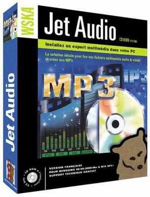 تحميل برنامج jetAudio 8.0.17 لتشغيل كافة صيغ الصوت و الفيديو - تنزيل jetAudio