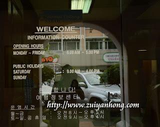 Sabah Tourism Building