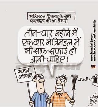narendra modi cartoon, bjp cartoon, nda government, swachchh bharat abhiyan, safai abhiyan, cartoons on politics, indian political cartoon