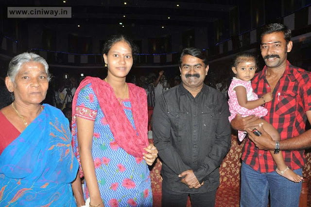 Bhuvanakkadu Movie Audio Launch Stills