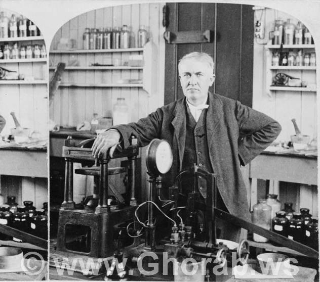 Thomas Edison توماس إديسون