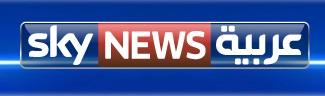 قناة سكاي نيوز العربية بث مباشر Skynewsarabia Channel اون لاين