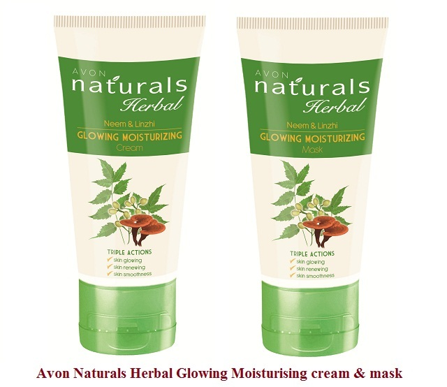 Avon Introducing Naturals Herbal cream & mask