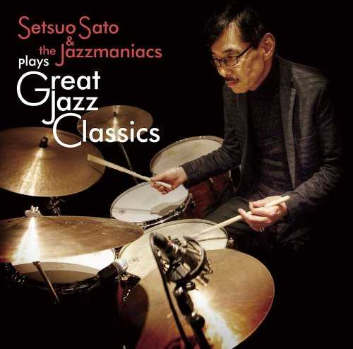 [Album] Setsuo Sato & The Jazzmaniacs – Great Jazz Classics (2015.09.02/MP3/RAR)
