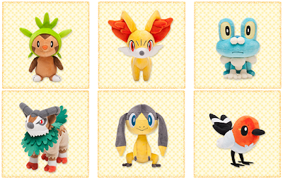 Pokemon XY Plush PokeCenJP 12 Nov release