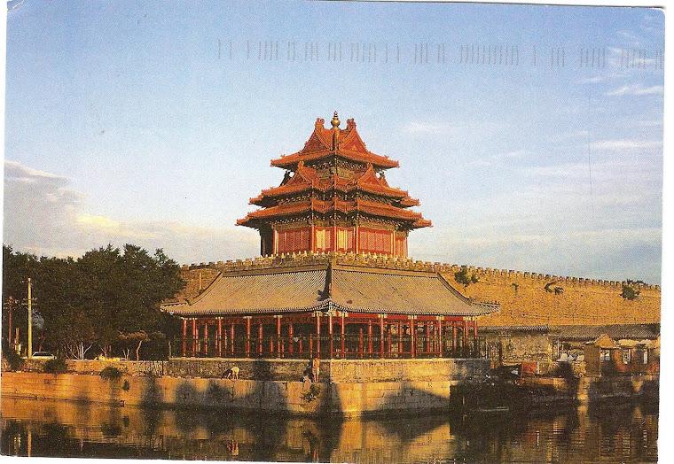 From Niowa, China