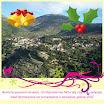 Χριστουγεννιάτικες ευχές και ευχές για το νέο έτος (2011-2012)