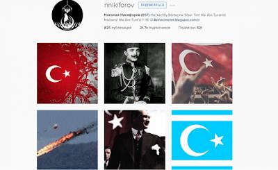 Turki Bobol Instagram Menteri Komunikasi Rusia
