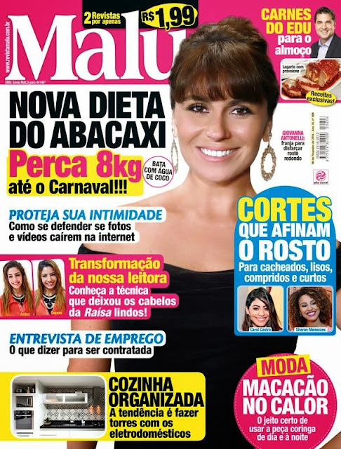 Giovanna Antonelli Photos from Malu Brazil Magazine Cover February 2014 HQ Scans