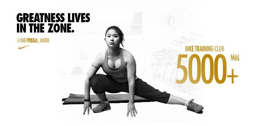 an analysis of the nike advertisement featuring a woman on the image Watch video news & analysis video pro strong man image with a woman and the line strength has states serena williams in nike's ad recognizing international women.