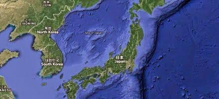 Anulan aviso de tsunami tras sismo de 6,8 en el extremo sur de Japón
