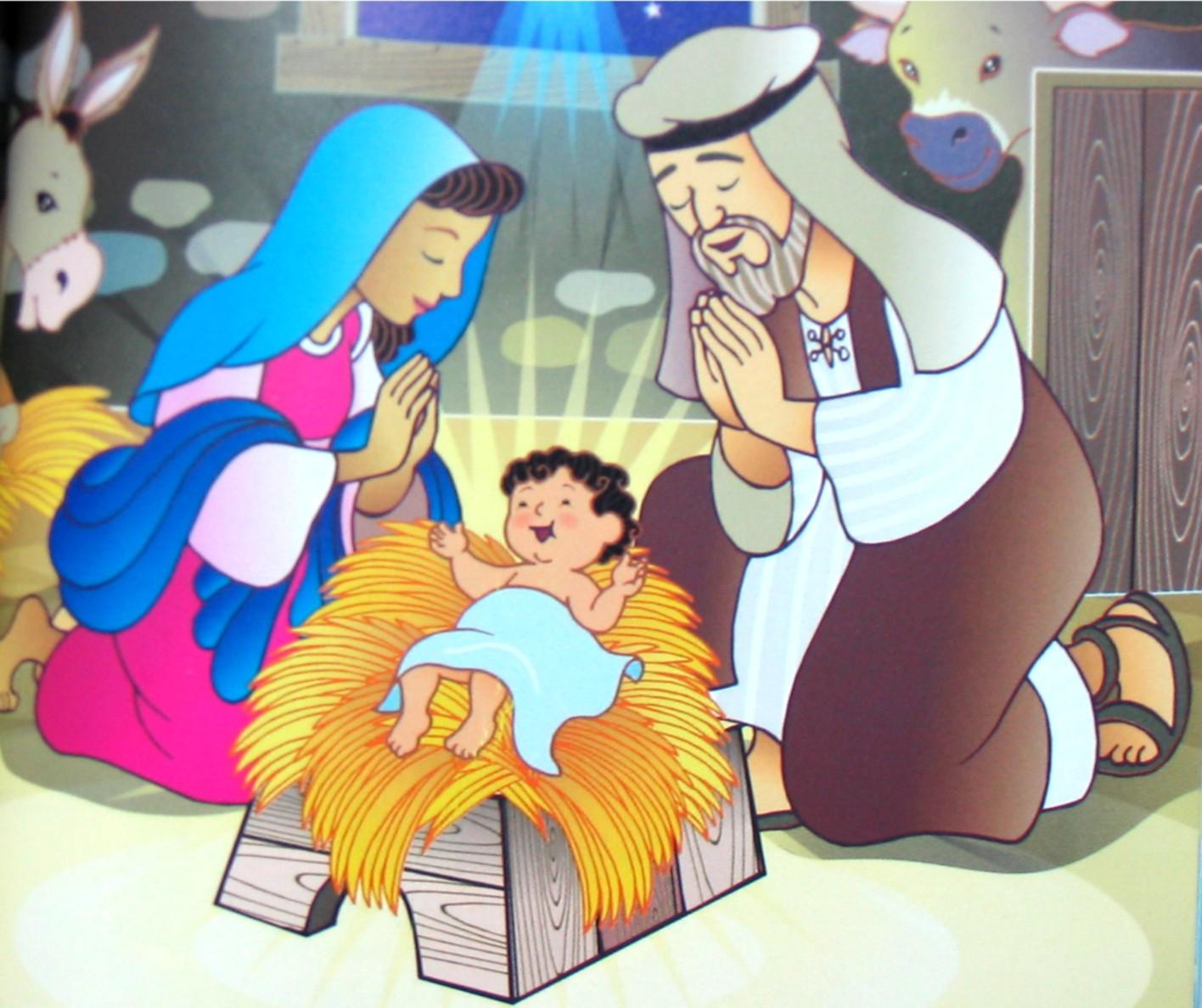 Vicaría para Niños: 2016