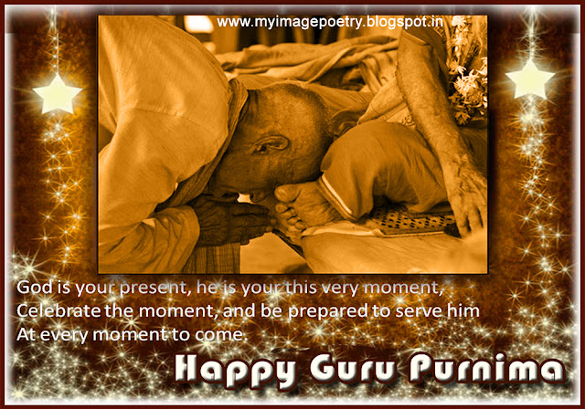 Guru Purnima Wishes Guru Purnima Poster Guru