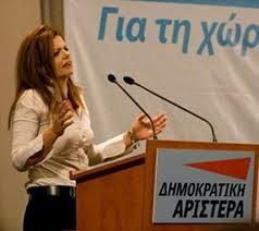 dilosi-m-giannakaki-gia-tin-pagkosmia-imera-metanastefsis