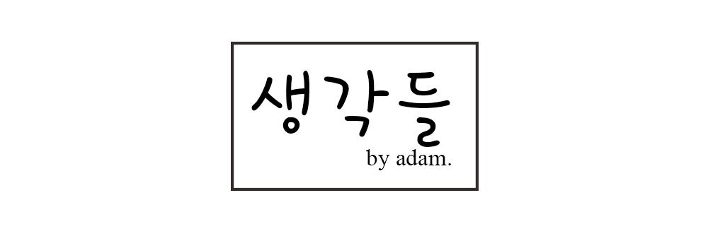 Adam Faiz