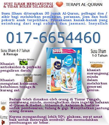 Susu Ilham Terapi Al-Quran