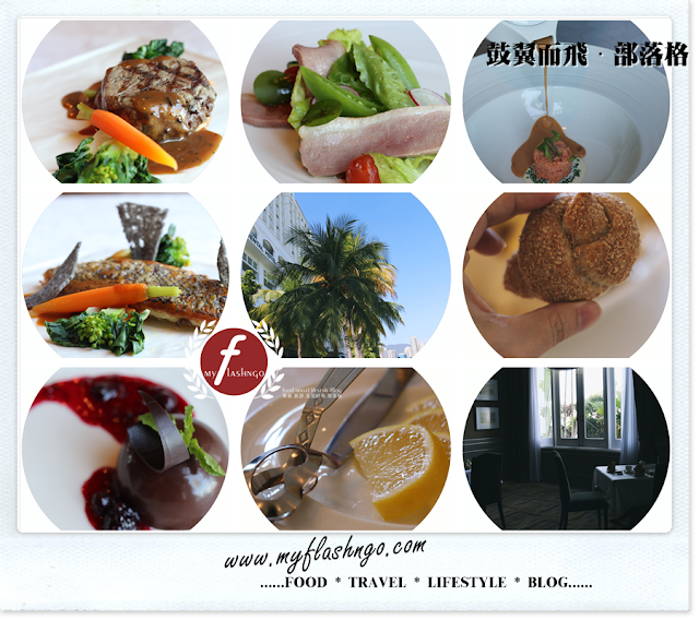 槟城西式料理 ►E&O Hotel ► 1885 餐厅新菜单/ Yesterday Classic 3 Course Set Menu