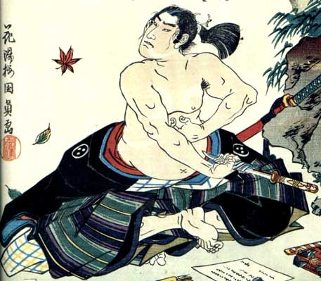 ritual suicides in feudal japan During japan's feudal period the shogun held the most power while the emperor was more of a puppet figure with little actual power as the shogun was a military leader his sword, or nihonto in japanese (katana came later in the mid-muromachi period), was an important part of his attire.
