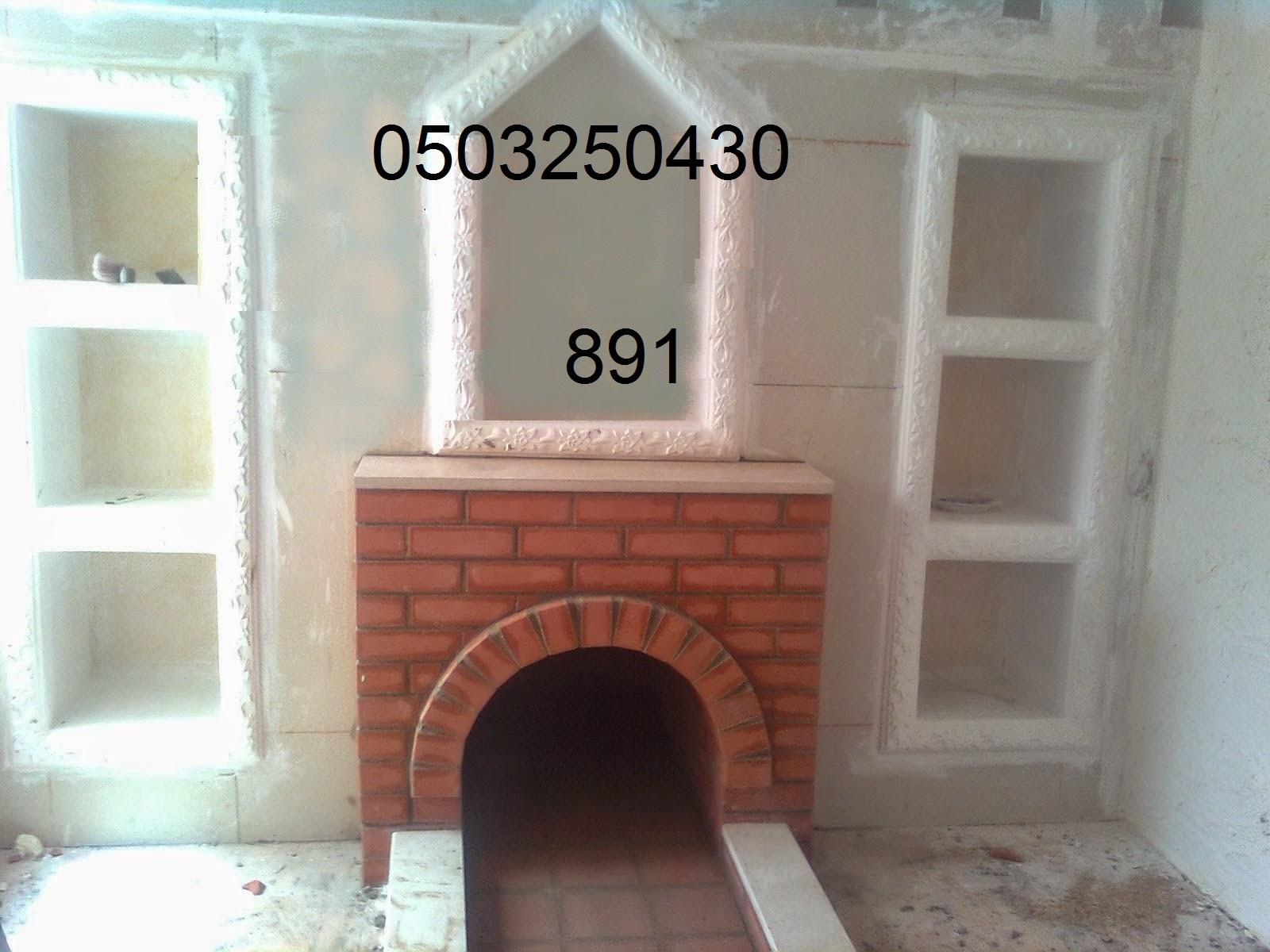"""<img src=""""http://4.bp.blogspot.com/-WBuTuivtnvM/U3fKturTGvI/AAAAAAAABGA/rHrs5qNcD_o/s1600/%D8%AF%D9%8A%D9%83%D9%88%D8%B1%D8%A7%D8%AA+%D9%85%D8%B4%D8%A8%D8%A7%D8%AA+891.jpg"""" alt=""""ديكورات-مشبات"""" />"""
