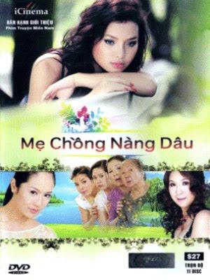 Mẹ Chồng Nàng Dâu (2010) - Mother Of Bride s Husband (2010) - 34/34